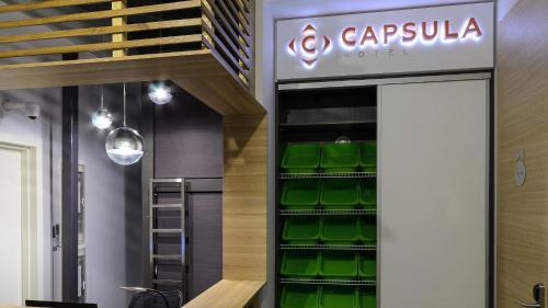 Capsule Hotel Capsula