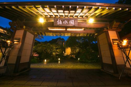南蘇卡庫酒店 Nansuikaku