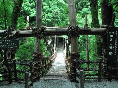 Accommodation in Miyoshi