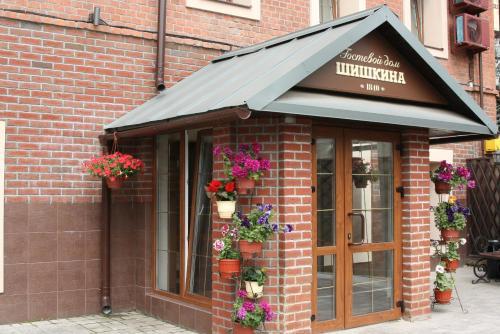 . Guest House Shishkina