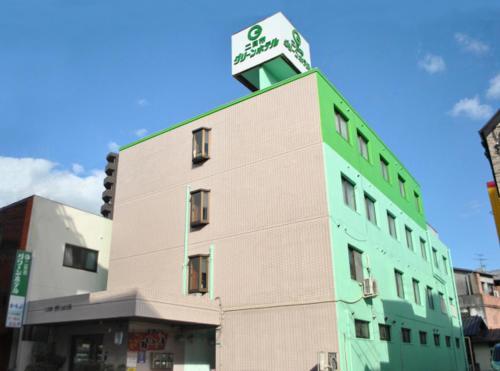 二日市綠色酒店 Futsukaichi Green Hotel