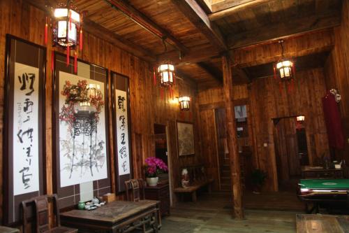 . Old Street Xi'an Inn (Free Pick up Service)