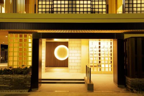 月野萨拉酒店