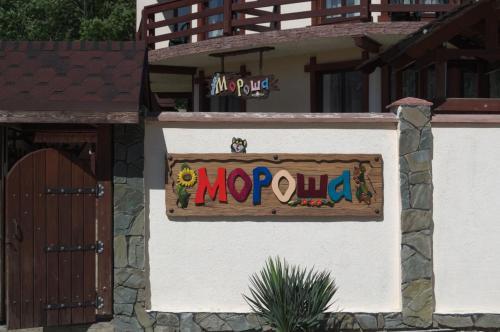 . Morosha Hotel