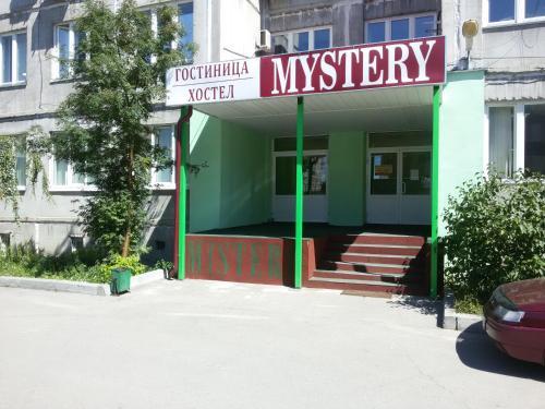 Hostel MYSTERY