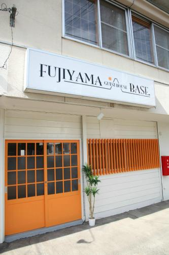 富吉亞瑪貝斯住宿加早餐旅館 Fujiyama Base