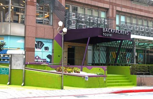 Backpackers Hostel - Taipei Changchun