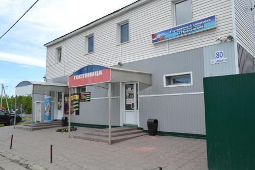 Mini Hotel Gvardeiskaya