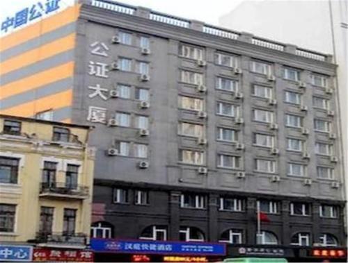 Hanting Express Harbin Central Street