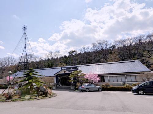 幸乃湯溫泉日式旅館 Sachinoyu Onsen