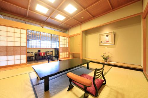 Deluxe Double Room with Tatami Area and Hot spring Bathroom