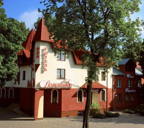 Hotel Valentyna