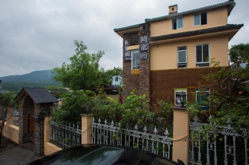 Hangzhou Amigo Mountain Villa Hostel