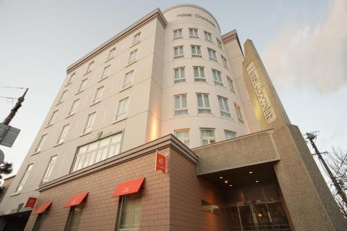 函館巧克力酒店 Hotel Chocolat Hakodate