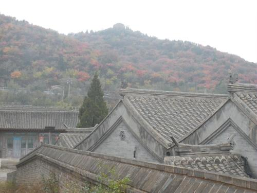 Beijing Shaojia Guest House photo 8
