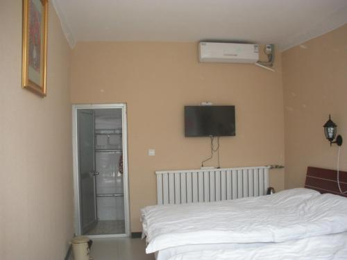 Beijing Shaojia Guest House photo 10