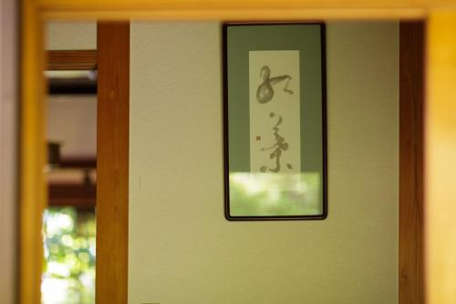 日式标准间 - 带半露天浴室 (Japanese Standard Room with Semi Open-Air Bathroom)