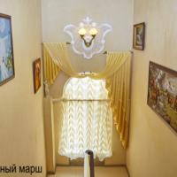 Guest House On Podgornaya, Kislovodsk, Russia