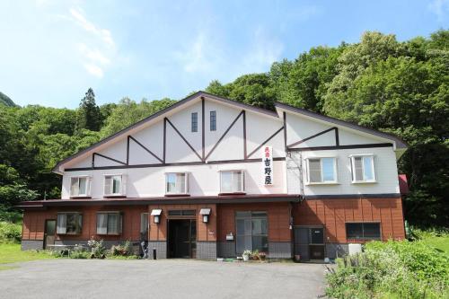 吉野家賓館 Minshuku Yoshinoya