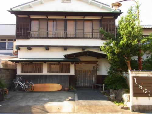 白濱旅館 Guesthouse Shirahama