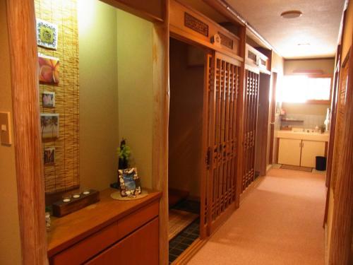 Guesthouse Shirahama image
