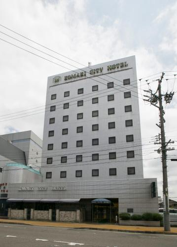 小牧市酒店 Komaki City Hotel