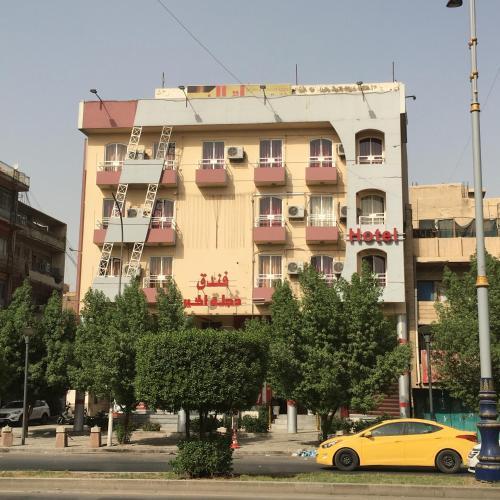 . Dijlat Al Khair Hotel