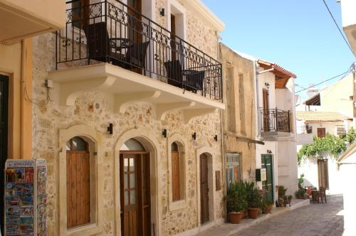 . Villa Kamares Boutique Spa Apartments