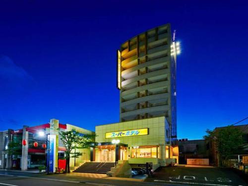 水俁頂級飯店 Super Hotel Minamata