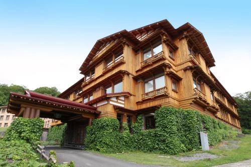 十和田酒店