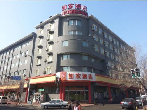 . Home Inn Shenyang Gugong Liu Laogen Dawutai