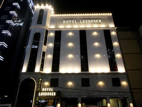 . Londoner Hotel