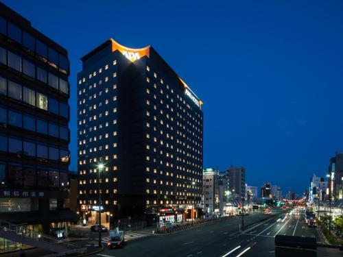 APA Hotel Sugamo Ekimae impression