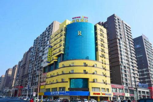 Home Inn Shenyang Nanta Xiecheng