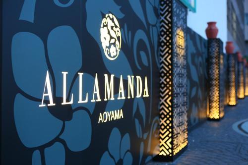 Hotel Allamanda Aoyama Tokyo photo 37