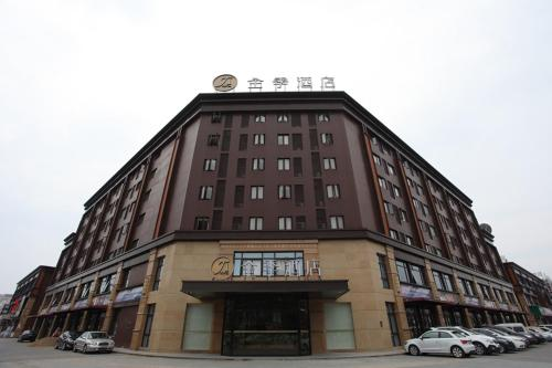 Hotel Ji Hotel Shanghai Kangqiao Xiuyan Road