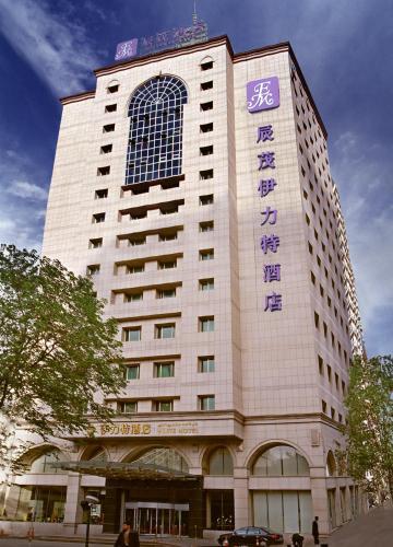 Yilite Hotel
