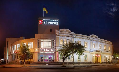 . Astoria