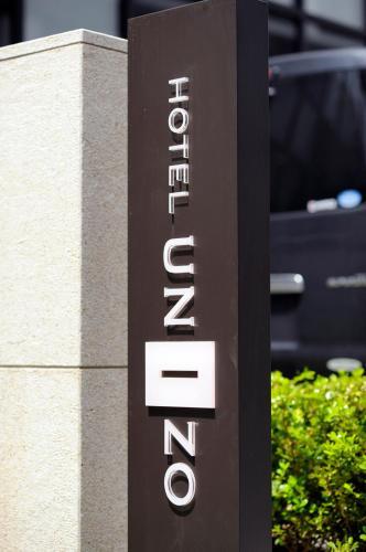 HOTEL UNIZO Shibuya photo 20