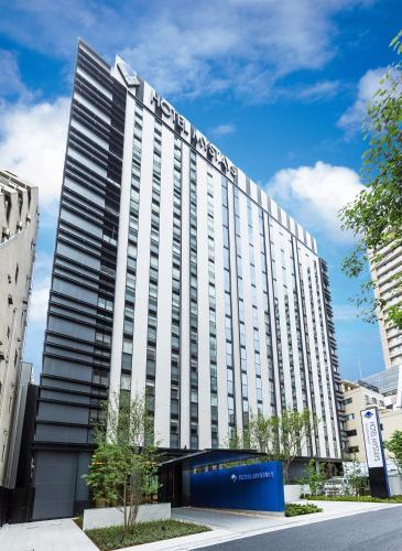 ホテル マイステイズ プレミア 赤坂