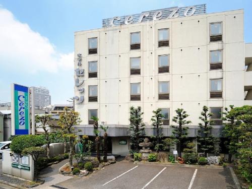 HotelHotel Cerezo