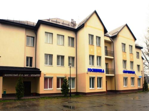 Sportivnaya Hotel, Svetly,Kaliningrad Oblast, North West