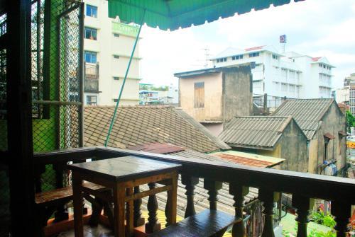 Pailin Guest House photo 14