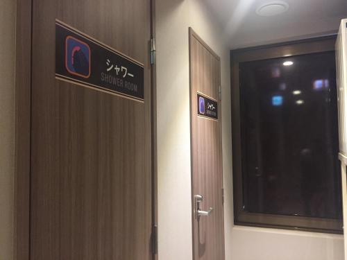 カプセルネットグランカスタマ上野店