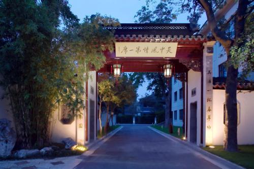 Garden Hotel Suzhou photo 11