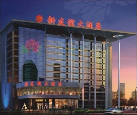 . New Friendship Hotel