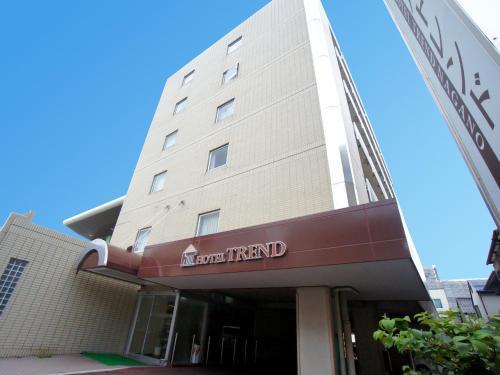 長野潮流酒店 Hotel Trend Nagano