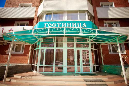 Malahit 2000 Yekaterinburg Russia