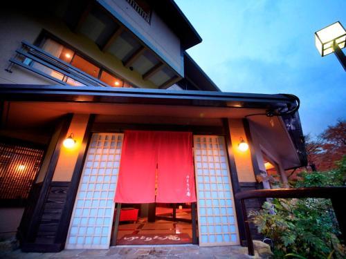 Yutorelo-an - Accommodation - Hakone