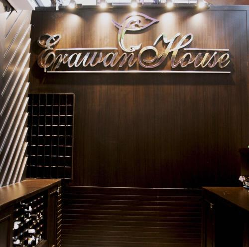 Erawan House photo 16
